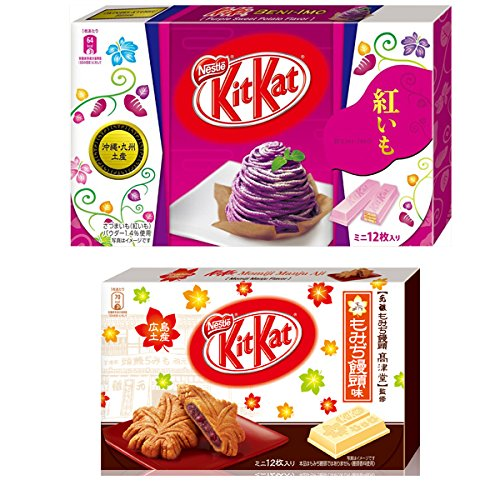 japanese-kit-kat-hiroshima-momiji-manju-aji-maple-buns-beni-imo-sweet-purple-potato-box