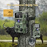 """TOGUARD Trail Game Camera 14MP 1080P Infrared Night Vision Hunting Camera Motion Activated Wild Hunting Cam 120° Detection with 0.3s Trigger Speed 2.4"""" LCD Display IP56 Waterproof Bild 5"""