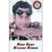 Rare Gems- Kishore Kumar (8 GB)