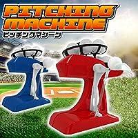 JWBOSS Máquina automática de bolas Conjunto de máquina de béisbol Deportes al aire libre de plástico Padre-hijo Interacc