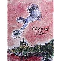 Chagall Lithographs VI: