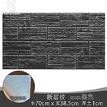 Smncnl Cultura pietra mattone modello morbido muro fondo salotto decorazione muro autoadesivo autoadesivo carta da parati adesivi da parete 3d muro verde adesivi da parete Modèle de Défaut: Noir