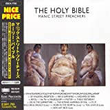 Holy Bible +Extra