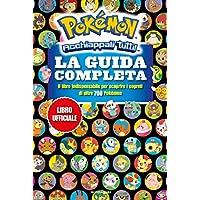 Pokémon. La guida completa