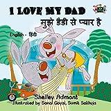 I Love My Dad  (English Hindi Bilingual Collection)