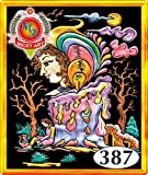 #8: Asian Hobby Crafts 387 Emboss Painting Kit