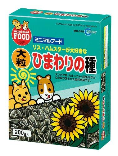マルカン 新鮮大粒ひまわりの種(200g) MR-570