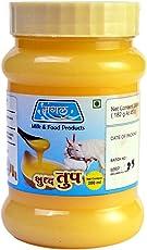Mangal Milk Cow Ghee, 200ml (MMGhee01)