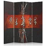 Feeby Frames Il paravento stampato su telo,il divisorio decorativo per locali, bilaterale, a 4 parti, 360° (145x150 cm), SCRITTURA GIAPPONESE, ORIENTALE, ASTRAZIONE, ROSSO, NERO, BIANCO