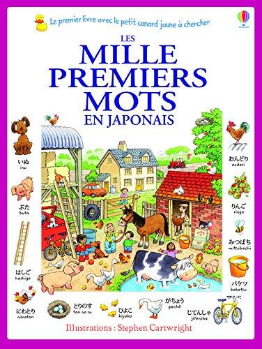 Les mille premiers mots en japonais par Heather Amery