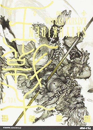 Saiyukiden: 2 (J-POP) por Clamp
