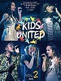 Partitions variété, pop, rock AEDE MUSIC KIDS UNITED - VOL.2 Piano voix guitare
