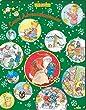 Conni Adventskalender 2015: Mit 20 neuen Conni-Pixi-Büchern und 4 Baumanhängern