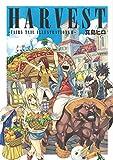 Fairy Tail Illustrations 2 Harverst - Artbook