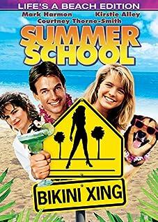 SUMMER SCHOOL - SUMMER SCHOOL (1 DVD)