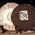 Thé pu-erh chinois Thé de qualité supérieure Yunnan Pu'er Thé santé 357g (0.787LB) thé Thé noir Thé Puer Thé chinois Thé à thé Thé mûr Shu cha Thé Puerh Nourriture saine Nourriture verte Vieux thé Thé Puh cuisiné