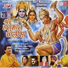 Amazon in: MP3 CD - Devotional & Spiritual: Music