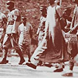 Songtexte von Russian Circles - Guidance