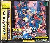 Marvel Super Heroes vs. Street Fighter (w/4MB Ram Cart)[Japanische Importspiele] -