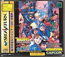 Marvel Super Heroes vs. Street Fighter (w/4MB Ram Cart) [Japan Import]