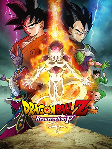 Dragonball Z: Resurrection 'F' Cover