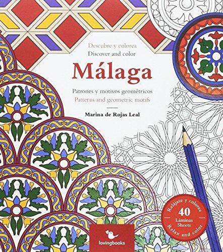 Descubre y colorea Málaga: Patrones y motivos geométricos