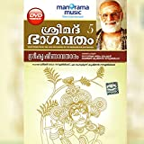 #7: SREEMAD BHAGAVATHAM - SREEKRISHNAVATHARAM