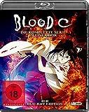 Blood-C Die komplette Serie kostenlos online stream