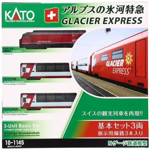 Alps Glacier Express (Basic 3-Car Set) (Model Train)