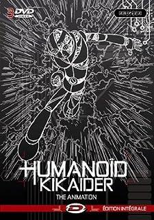 Humanoid Kikaider - The Animation - Edition intégrale (B003EN2SGO) | Amazon price tracker / tracking, Amazon price history charts, Amazon price watches, Amazon price drop alerts