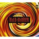 Tattva: The Very Best of Kula Shaker