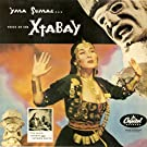 Voice Of Xtabay [Vinyl LP]