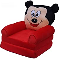 Sofa Cum Bed (High Quality Back SEAT) Shape Imported Premium Quality Soft Toy Chair/seat for Baby Sitting/Soft Toy Chair…