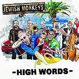 High Words