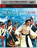 Dragon Inn (1967) [Masters of Cinema] Dual Format (Blu-ray & DVD)
