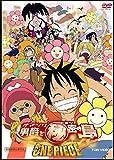 One Piece. Película 6.  El Barón Omatsuri Y L A Isla De Los Secretos Blu-Ray [Blu-ray]