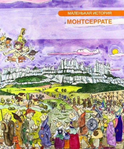 Petita Història de Montserrat (rus) (Petites Històries)
