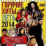 Various Artists. Goryachie khity leta 2014 [Various Artists. ??????? ???? ???? 2014] -