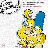 Thomas Karallus ´Die Simpsons: Das Original-Hörspiel zur TV-Serie (Die Simpsons komplette Staffel 23)´
