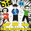 New Transistor Heroes