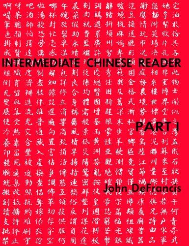 Intermediate Chinese Reader, No.1 por John DeFrancis