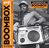 Boombox 1979-1982: Early Independent Hip Hop, Electro and Disco Rap