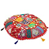 albena shop 72-103 Jevana orientalisches Sitzkissen (ø 40cm, Multicolor)