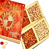 Bhaidooj Dry Fruits - Ghasitaram's Golden Dry Fruit Box 400 gms with Chandan Tilak