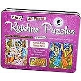 Krishna Puzzles| Kanai Balai - Nimai Nitai | Jigsaw 2-in-1 Plastic| Waterproof Puzzles (Purple)