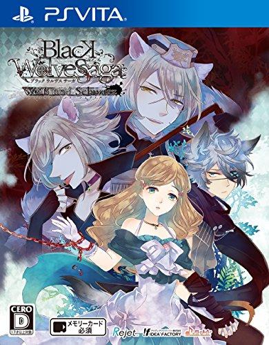BLACK WOLVES SAGA -Weiβ und Schwarz- - PS Vita - Black Wolves Saga