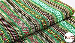 Generic ZERZEEMOOY 100X145CM polyester/cotton fabric ethnic decorative fabrics for sofa cover cushion cloths curtains 10