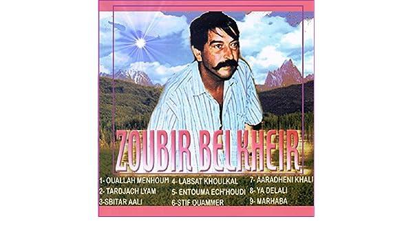 BELKHEIR TÉLÉCHARGER MP3 ZOUBIR