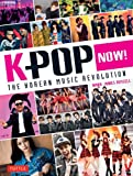 Image de K-Pop Now!: The Korean Music Revolution
