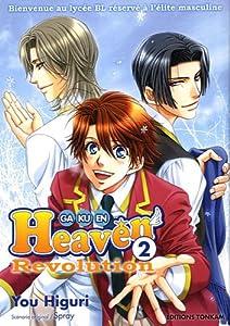 Gakuen Heaven Revolution Edition simple Tome 2
